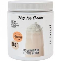 Сухое мороженое «Dry Ice Cream» сливочное