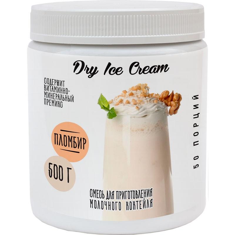Сухое мороженое «Dry Ice Cream» пломбир