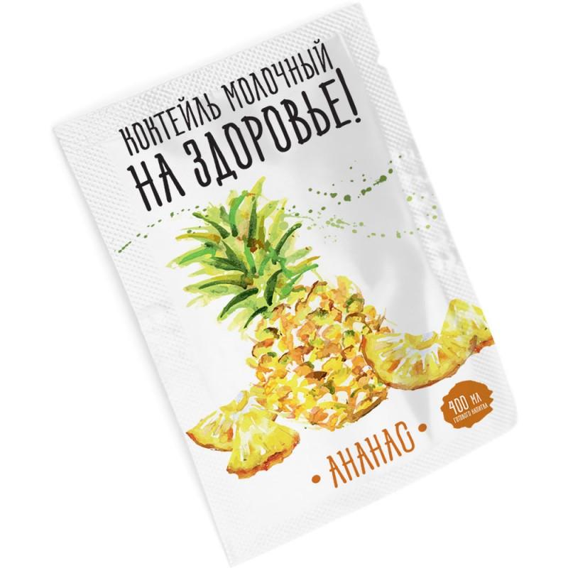 Молочный коктейль «На Здоровье!», 14г