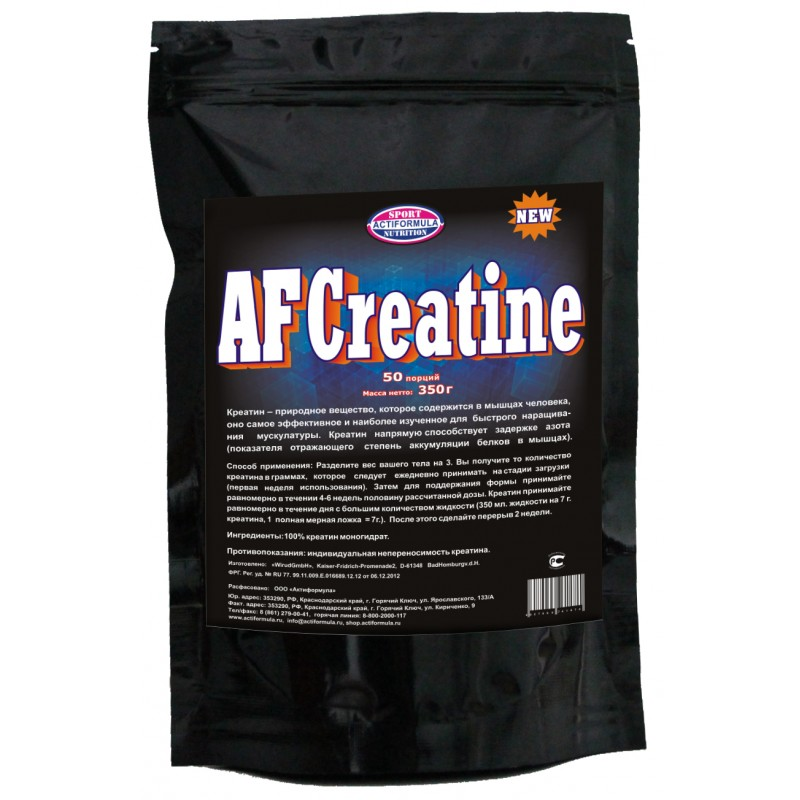 AF Creatine NEW