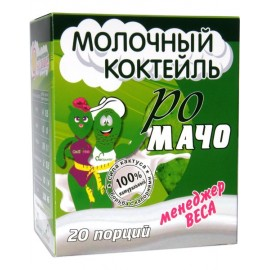 Молочный коктейль «РоМачо»