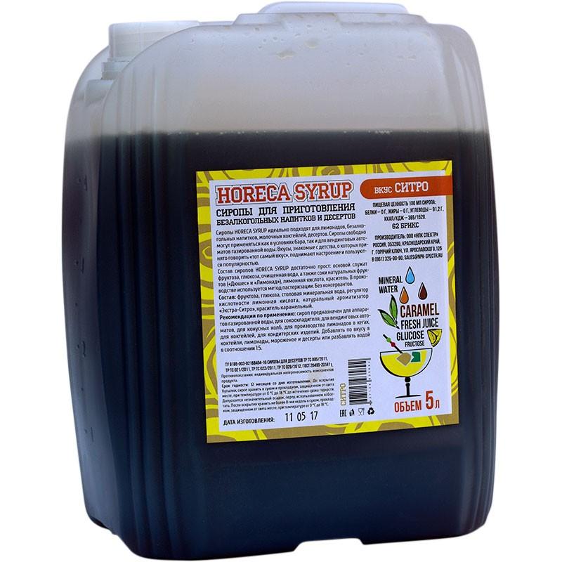 HoReCa Syrup 5л