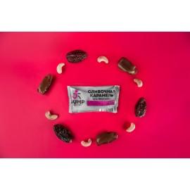 Конфеты без сахара Energy Ball Jump Сливочная карамель, 20 шт