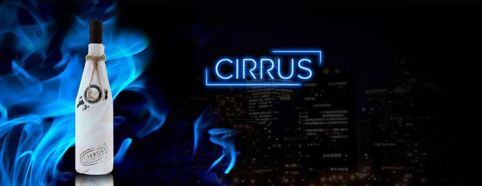 Сиропы «CIRRUS»