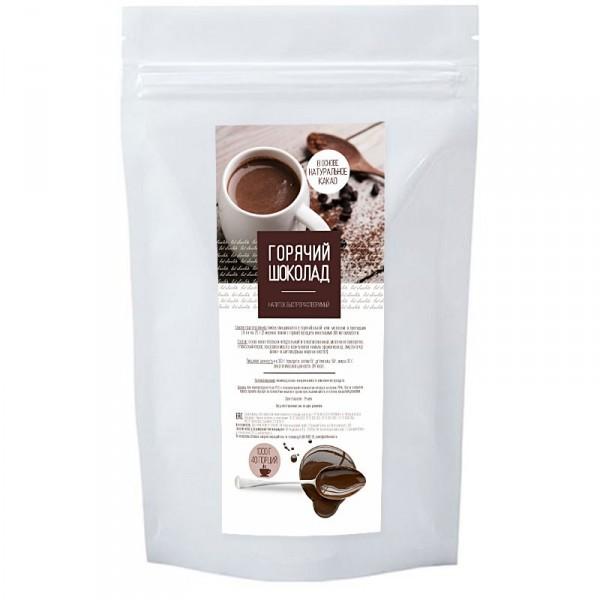 Горячий шоколад, 1000 г