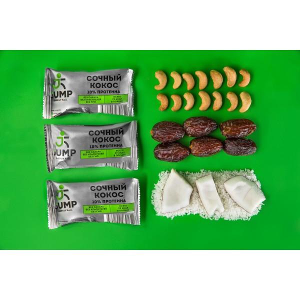 Конфеты без сахара Energy Ball Jump Сочный кокос, 20 шт